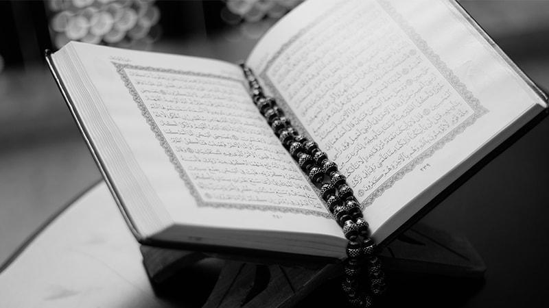 Kata-Kata Bijak Mutiara Islami tentang Kehidupan - Alquran
