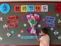 Ucapan Hari Guru Sedunia - Kata Ucapan Selamat Hari Guru Sedunia