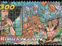 Cerita Rakyat Singkat Roro Jonggrang - Perangko