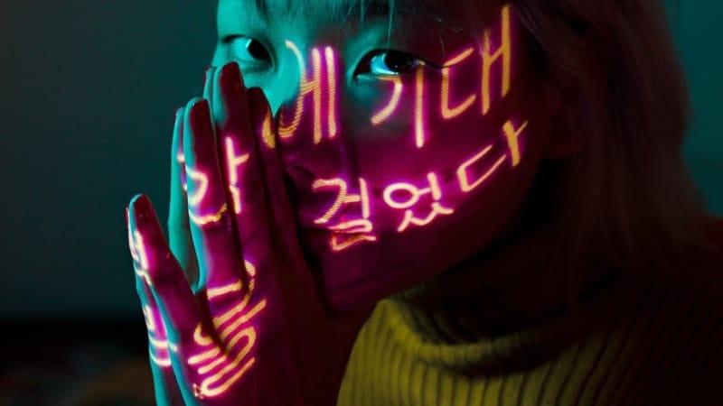 Ucapan Selamat Ulang Tahun Bahasa Korea - Cahaya Lampu