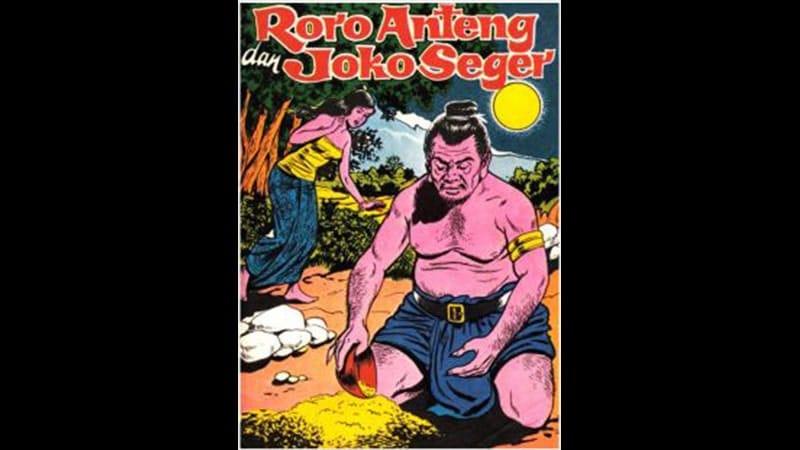 Rara Anteng dan Kyai Bima