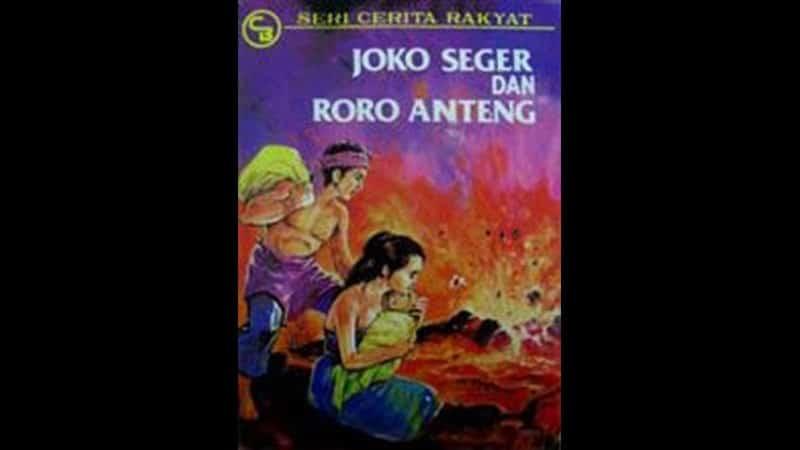 Buku Cerita Jaka Seger dan Rara Anteng