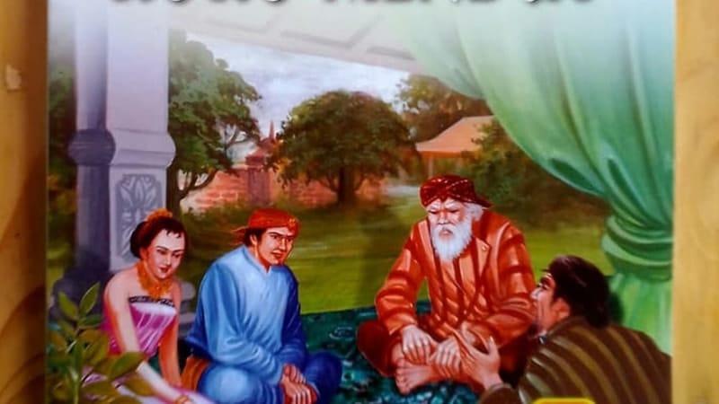 Cerita Rakyat Roro Mendut - Sampul Buku