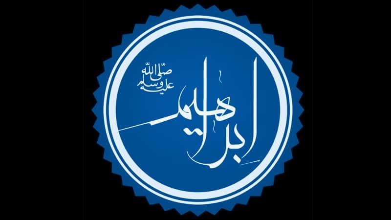 Kisah Nabi Ibrahim As Lengkap - Cerita Nabi Ibrahim