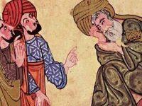 Hikayat Abu Nawas Pesan untuk Hakim - Ilustrasi