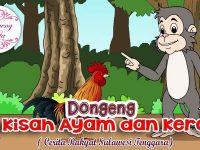 Cerita Rakyat Kera dan Ayam - Dongeng dari Sulawesi Tenggara