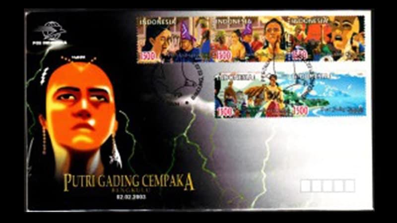 Cerita Rakyat Putri Gading Cempaka - Perangko