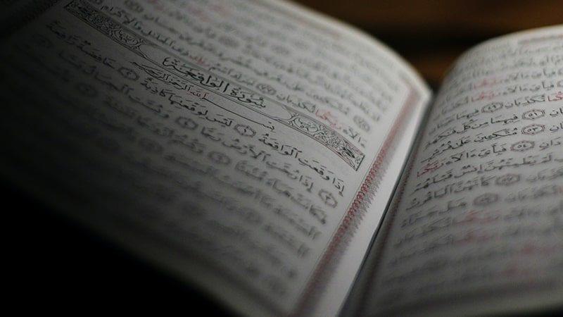 Kata-Kata Pecinta Sholawat - Quran