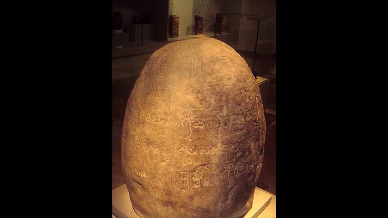 Sejarah Kerajaan Tarumanegara - Prasasti Tugu