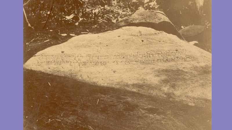 Peninggalan Kerajaan Tarumanegara - Prasasti Jambu