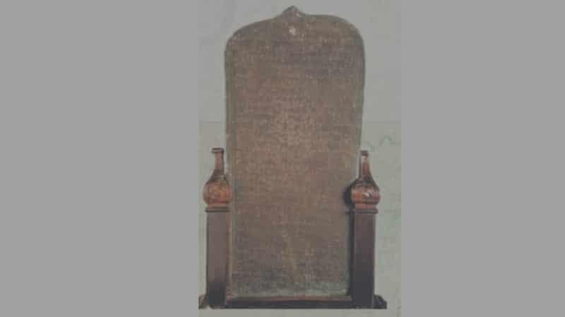 Peninggalan Kerajaan Sriwijaya - Prasasti Ligor