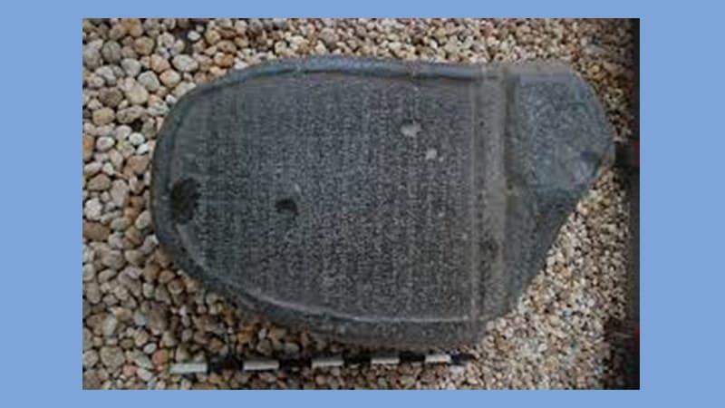 Peninggalan Kerajaan Sriwijaya - Prasasti Karang Brahi