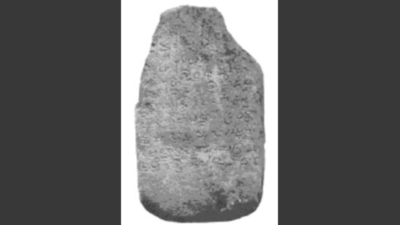Peninggalan Kerajaan Mataram Kuno - Prasasti Sojomerto
