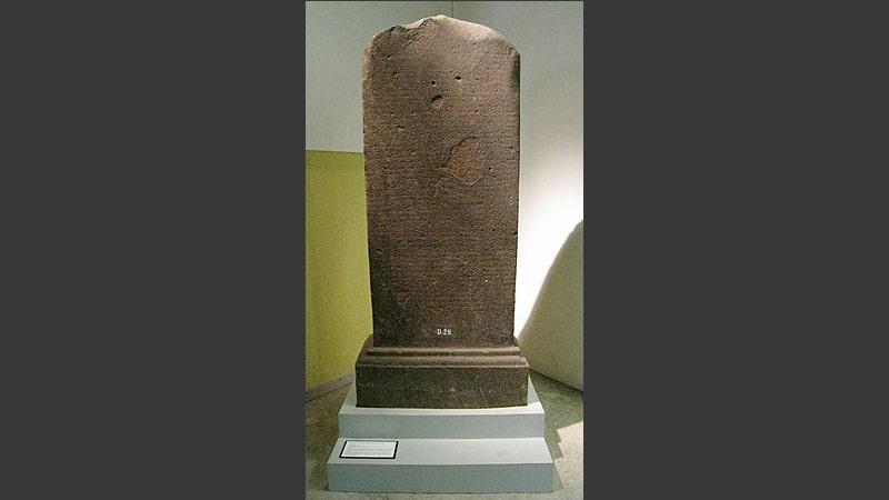 Peninggalan Kerajaan Mataram Kuno - Prasasti Syiwarga