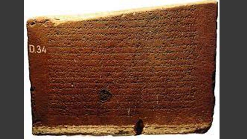 Peninggalan Kerajaan Mataram Kuno - Prasasti Kayumwungan