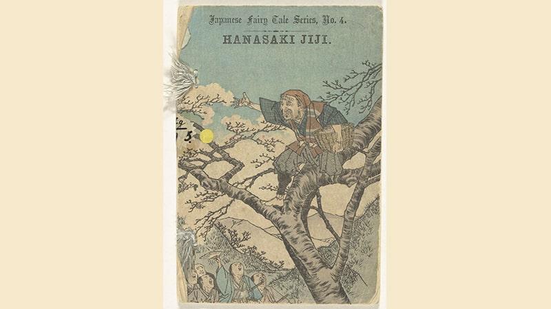 Cerita Jepang Kakek Pemekar Bunga - Sampul Buku