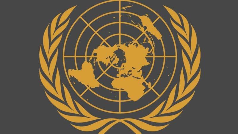 Agresi Militer Belanda 1 - Logo PBB