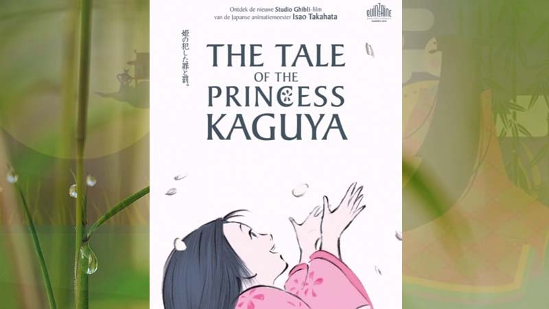Legenda Putri Kaguya - Poster Film