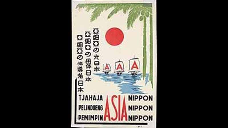 Masa Penjajahan Jepang - Poster Gerakan 3A
