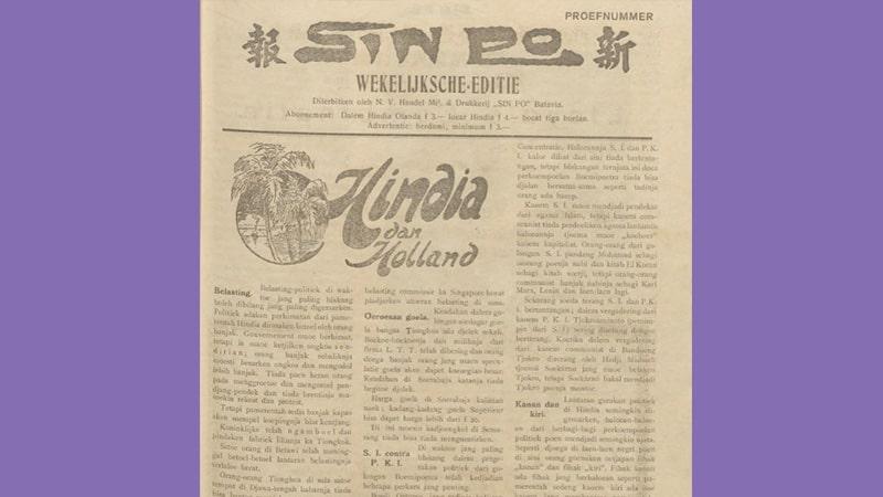 Surat Kabar Sin Po - Terbitan 17 Maret 1923