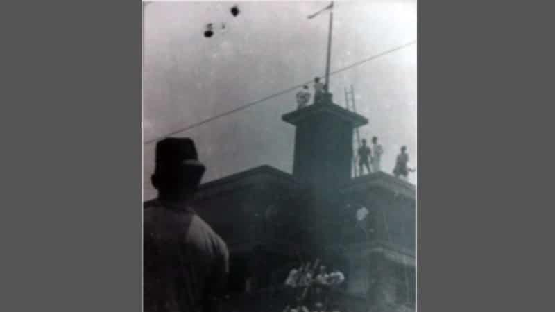 Peristiwa 10 November 1945 - Insiden Hotel Yamato